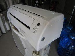 5 loại máy lạnh cũ giá rẻ HCM sử dụng điện 110V